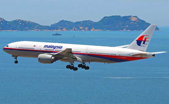 Disappearance Of Malaysian Airplane